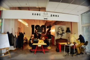 Cafe Dumas