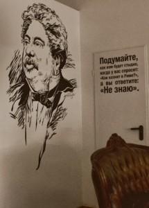 Cafe Dumas Art