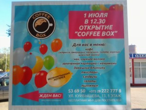 Coffeebox Opening Sign